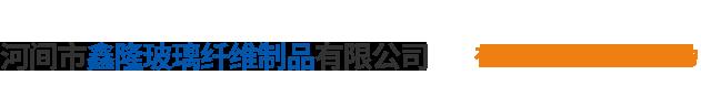 亚搏体育平台官网_亚搏视频直播·主頁欢迎您